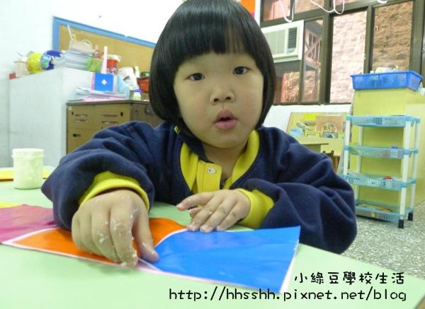 小綠豆學校生活-24.jpg