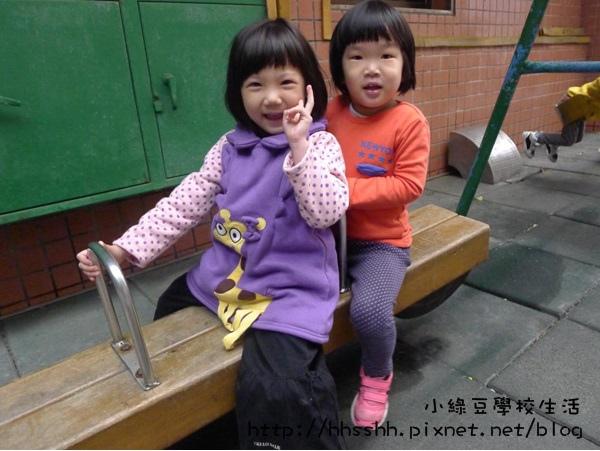 小綠豆學校生活-28.jpg