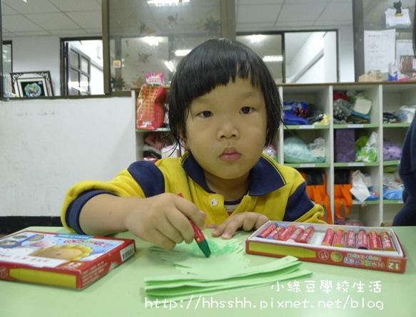 小綠豆學校生活-37.jpg