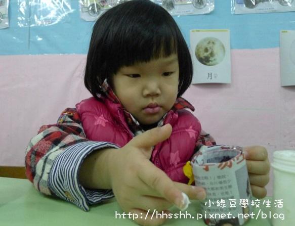小綠豆學校生活-36.jpg
