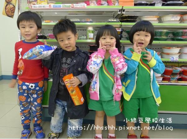小綠豆學校生活-58.jpg
