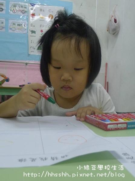 小綠豆學校生活-64.jpg