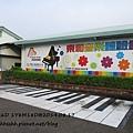 20140817-東和音樂體驗館-1.jpg
