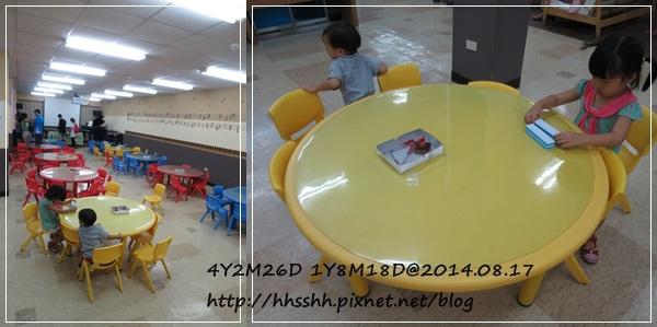 20140817-東和音樂體驗館-3.jpg