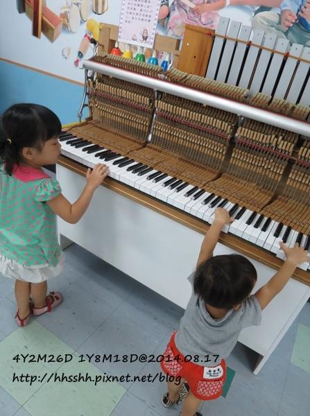 20140817-東和音樂體驗館-7.jpg