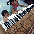 20140817-東和音樂體驗館-6.jpg
