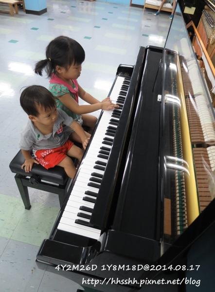 20140817-東和音樂體驗館-8.jpg