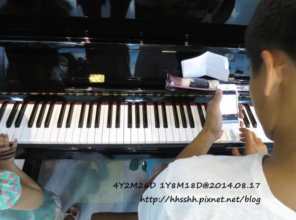 20140817-東和音樂體驗館-12.jpg