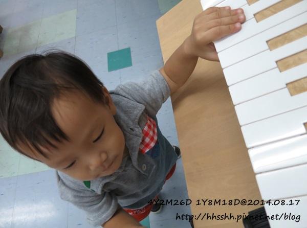 20140817-東和音樂體驗館-15.jpg