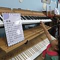 20140817-東和音樂體驗館-14.jpg