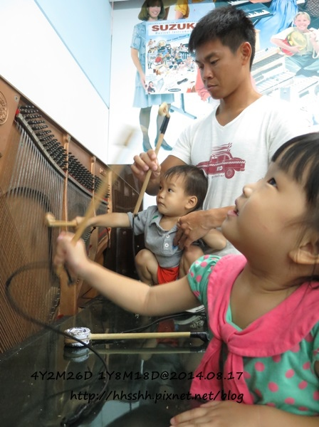 20140817-東和音樂體驗館-16.jpg