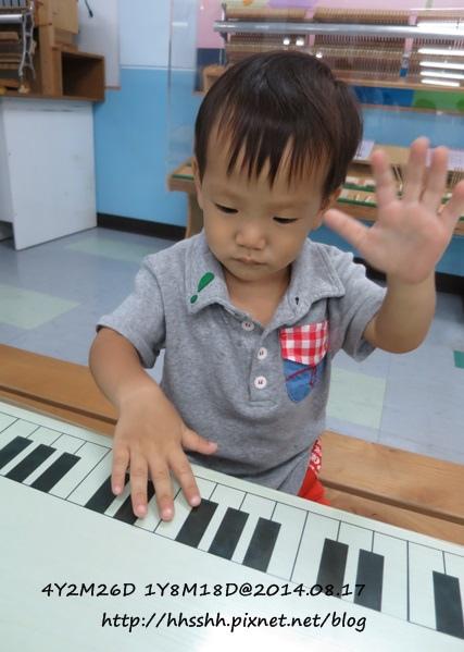20140817-東和音樂體驗館-18.jpg
