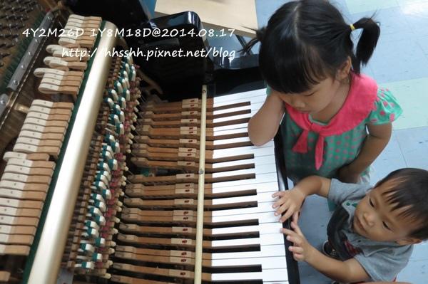 20140817-東和音樂體驗館-19.jpg