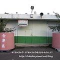 20140817-東和音樂體驗館-30.jpg