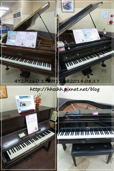 20140817-東和音樂體驗館-43.jpg
