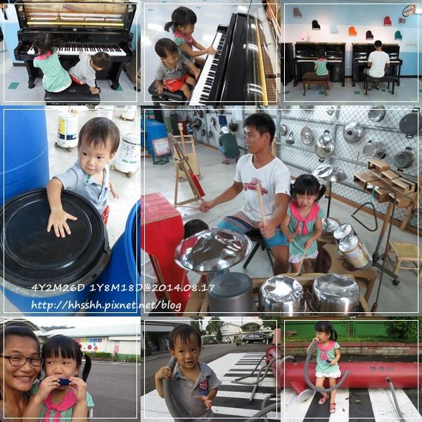 20140817-東和音樂體驗館-49.jpg