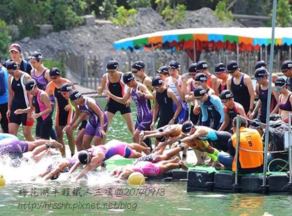 梅花湖半程鐵人三項20140913-4.jpg