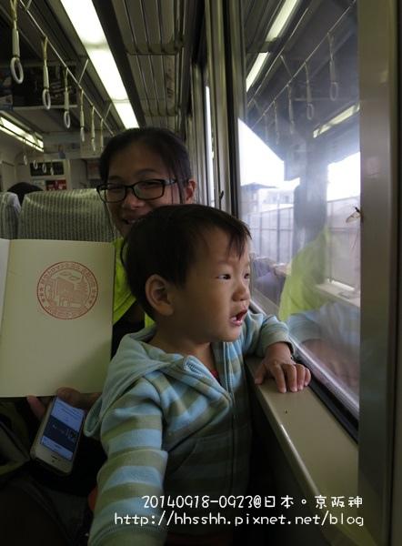 日本嵐山-20140919-2.jpg