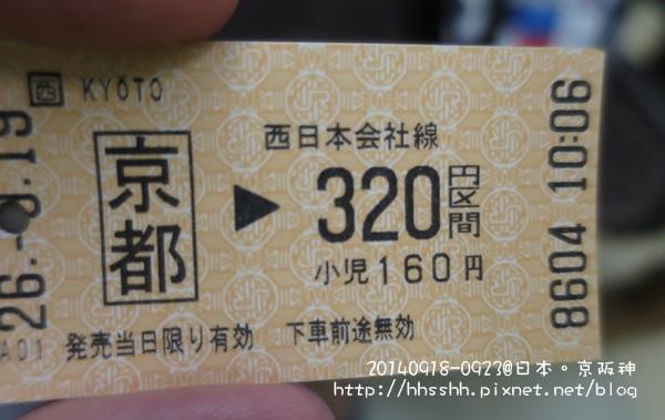 日本嵐山-20140919-4.jpg