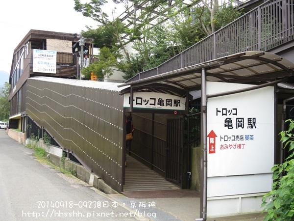 日本嵐山-20140919-9.jpg