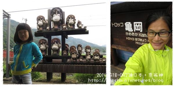 日本嵐山-20140919-14.jpg