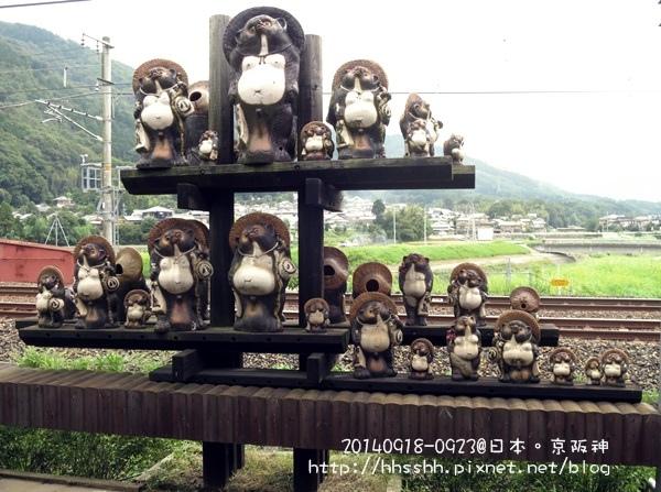 日本嵐山-20140919-13.jpg
