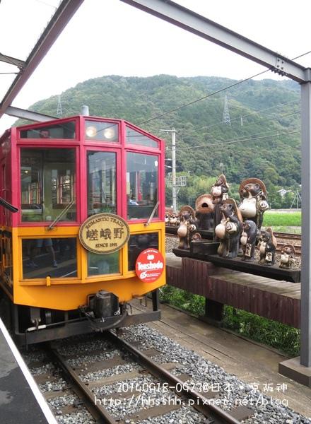 日本嵐山-20140919-15.jpg