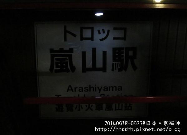 日本嵐山-20140919-31.jpg