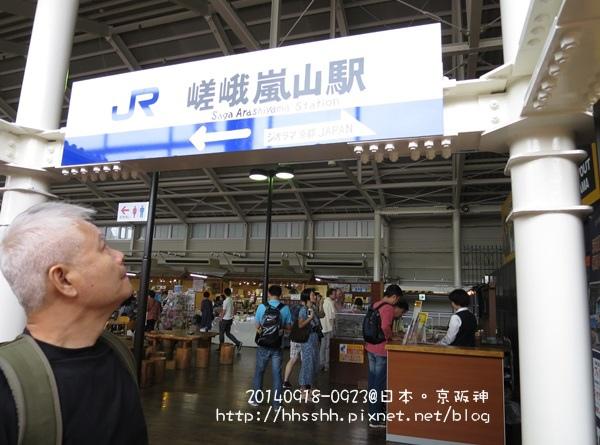 日本嵐山-20140919-34.jpg