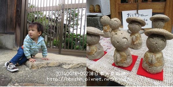 日本嵐山-20140919-41.jpg