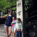 日本嵐山-20140919-43.jpg