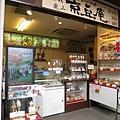 日本嵐山-20140919-55.jpg