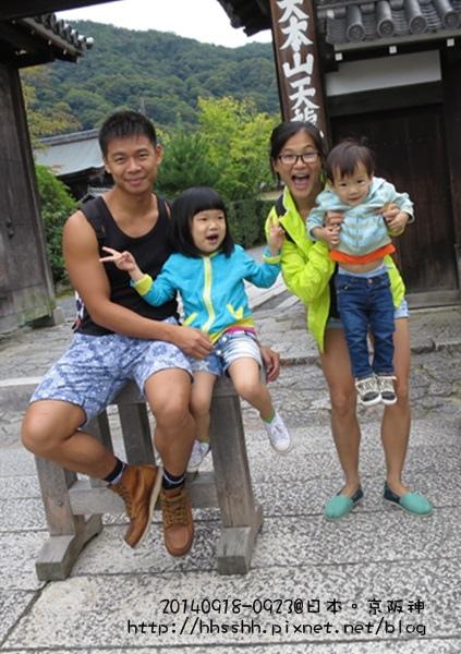 日本嵐山-20140919-59.jpg