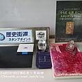 日本嵐山-20140919-63.jpg