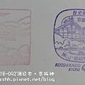 日本嵐山-20140919-64.jpg