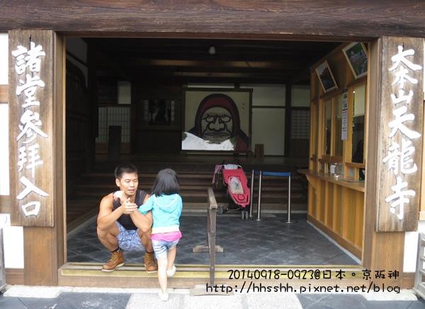 日本嵐山-20140919-67.jpg
