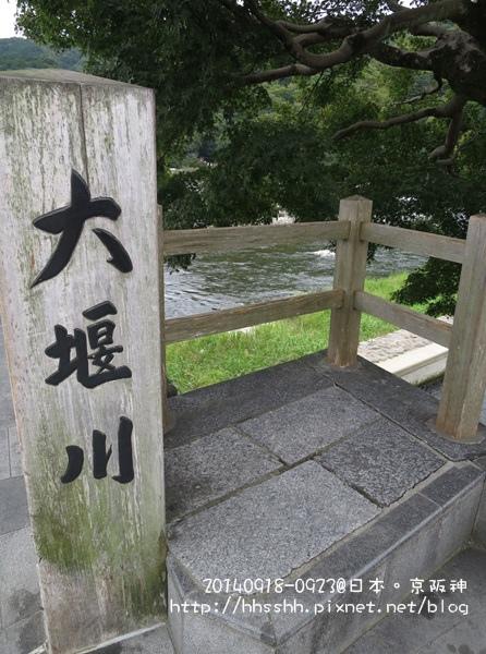 日本嵐山-20140919-73.jpg
