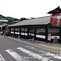 日本嵐山-20140919-74.jpg