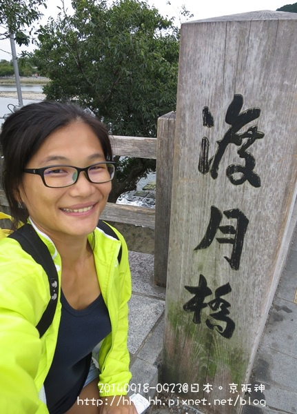 日本嵐山-20140919-75.jpg