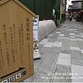 日本嵐山-20140919-77.jpg