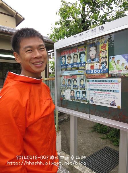 日本嵐山-20140919-76.jpg
