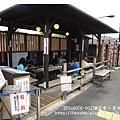 日本嵐山-20140919-82.jpg