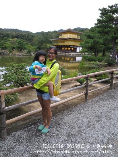 20140919-95-金閣寺.jpg