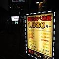 20140919-100-本格燒肉.jpg