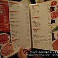 20140919-102-本格燒肉.jpg