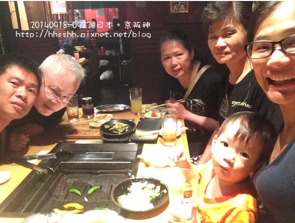 20140919-104-本格燒肉.jpg