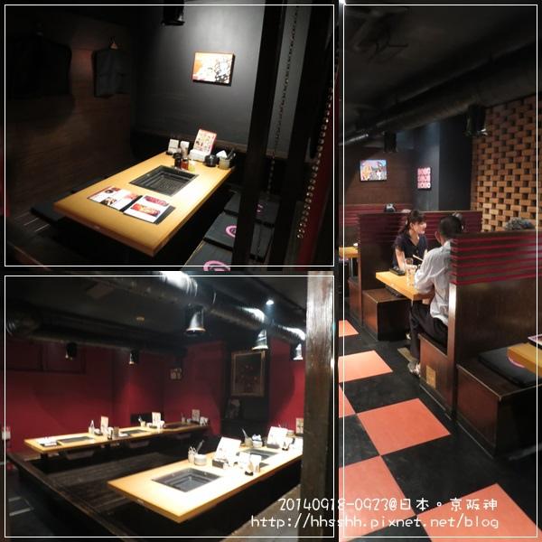 20140919-106-本格燒肉.jpg
