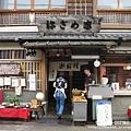 20140920-26-伏見稻荷鰻魚飯.jpg