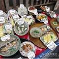 20140920-27-2-伏見稻荷鰻魚飯.jpg