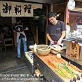 20140920-27-伏見稻荷鰻魚飯.jpg